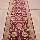 3x12 WOOL RUNNER HAND KNOTTED PLUM BEIGE PERSIAN FINE