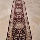 2x20 FOOT OVERSIZED RUNNER HANDMADE BURGUNDY IVORY SILK