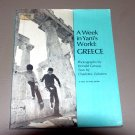 A Week in Yani's World by Donald Getsug (1969) A FACE TO FACE BOOK - Greece