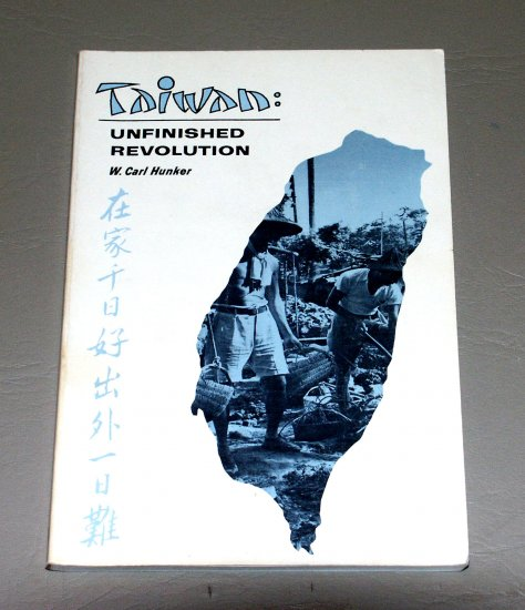 TAIWAN: Unfinished Revolution by W. Carl Hunker - Foreign Mission Graded Series