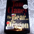 The Bear and the Dragon (Random House Books Large Print) by Tom Clancy