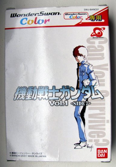 Mobile Suit Gundam Vol. 1 SIDE 7 by Bandai (Game Boy Advance) - Japanese Import