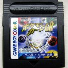 (DMG-ACXJ-JPN) Game Boy Color Monsters Pokemon Trading Card (Japanese)
