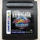 Medarot: Card Robottle: Kuwagata Version by Tose (Game Boy Color / Advance Cartridge)