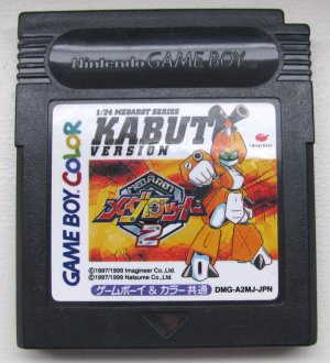Medarot 2: Kabuto Version (Game Boy Color / Advance Cartridge) (Japanese Import)