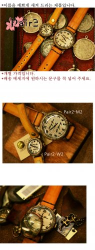 Vintage SteampunkS jewelry style handmade watch PAIR-2