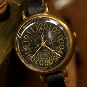 "SteamPunk Handmade Watches  "" Coffe Black """