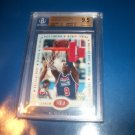 Michael Jordan 1996 Upper Deck USA Jordan American Made #M1 BGS 9.5