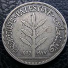 Palestine 100 Mils 1927 Silver Coin First Year of Issue!