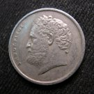 GREECE 10 Drachmes 1990