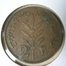 Palestine 1927 2 Mils Coin