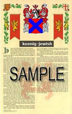 KOENIG - JEWISH - Armorial Name History - Coat of Arms - Family Crest GIFT! 8.5x11
