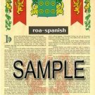 ROA - SPANISH - Armorial Name History - Coat of Arms - Family Crest GIFT! 8.5x11