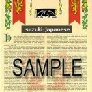 SUZUKI - JAPANESE - Armorial Name History - Coat of Arms - Family Crest GIFT! 8.5x11