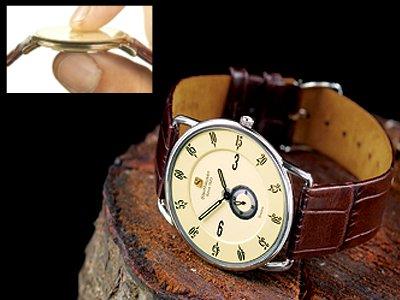 Steinhausen Dunn Horitzon Antique Rasierer (s) # TW 494 S