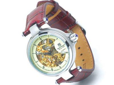 Steinhausen Marquise Skeleton Watch Silver # TW 395 S