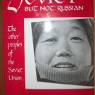 SOVIET BUT NOT RUSSIAN by William M. Mandel, HC 1st 1985 Scarce