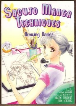 SHOUJO MANGA TECHNIQUES, Drawing Basics by Hirono Tusbasa & Nene Kotobuki