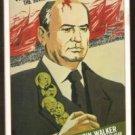THE WAKING GIANT - The Soviet Union Under Gorbachev - Martin Walker
