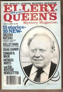 ELLERY QUEEN'S Mystery Magazine, May 1980