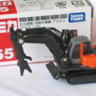 Hitachi Double Arm Working Machine Astaco #65 1/90 Die Cast Model