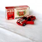 30th Anniversary Toyota Levin AE86 Red/White  #9 1/61 Die Cast Model Car (Rare)