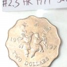 Hong Kong Coins 1997  Two Dollars 和合二仙 (Ho Ho Brothers commemorative)