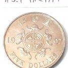 Hong Kong Coin 1997  Five Dollars 蝙蝠 (Shou character commemorative)