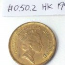 Hong Kong Coins 1990 50 Cents