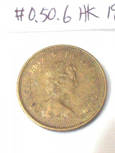 Hong Kong Coins 1980 50 Cents