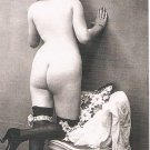 Reproduction of Vintage 1920s Nude Postcard