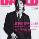 ARASHI MATSUMOTO JUN DAZED & CONFUSED JAPAN MAGAZINE OCT 2009 NEW