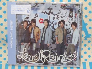 ARASHI LOVE RAINBOW JAPAN LIMITED ED NEW CD+DVD