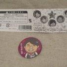 YAYA ARASHI SAKURAI SHO JAPAN MINI CAPSULE TOY PIN