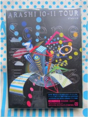 ARASHI 10-11 TOUR SCENE STADIUM 2 DVD W/ 44P JAPAN LTD