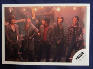 ARASHI BEAUTIFUL DAYS GROUP SHOP PHOTO
