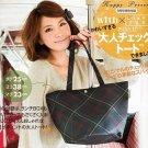 JAPANESE MAGAZINE PREMIUM APPENDIX LOWRYS FARM X WITH Tote Bag BRAND NEW