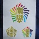 WAKU WAKU SCHOOL OF ARASHI 2011 SCHOOL SYMBOL STICKER NEW WAKUWAKU