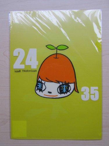 ARASHI 24 HOUR HR TV TELEVISION 2012 YELLOW FILE OHNO SATOSHI NARA YOSHITOMO NEW