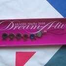 ARASHI MARKS 2008 DREAM A LIVE OFFICIAL CONCERT GOOD CELLPHONE MOBILE STRAP