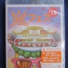 ARASHI ARAFES 2013 KOKURITSU NATIONAL STADIUM JAPAN BLURAY REGULAR ED NEW JOHNNY