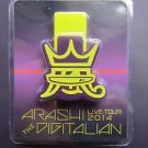 ARASHI 2014 DIGITALIAN OFFICIAL CONCERT GOOD USB MEMORY STICK NEW JAPAN JOHNNY
