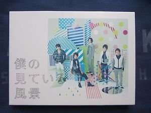 ARASHI ALBUM BOKU NO MITEIRU FUKEI SCENE 2010 JAPAN FIRST LIMITED USED CD+DVD