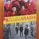 ARASHI 2009-2010 OFFICIAL CALENDAR SHO OHNO NINO JUN AIBA JAPAN JOHNNY MINT