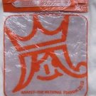 ARASHI ARAFES 2012 CONCERT GOOD BRACELET & MINI TOWEL KOKURITSU NEW JAPAN JOHNNY