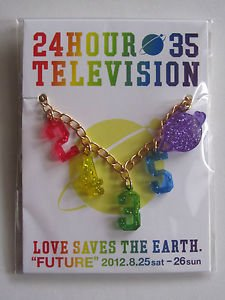 ARASHI 24 HOUR HR TV TELEVISION 2012 OFFICIAL GOOD MOBILE STRAP NEW JAPAN JOHNNY