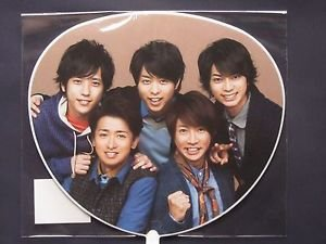 ARASHI 2013 LOVE CONCERT GOOD GROUP MINI UCHIWA GROUND FAN NEW JAPAN JOHNNY