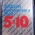 ARASHI 2009 5x10 ANNIVERSARY TOUR CONCERT GOOD PAMPHLET SEALED NINO SHO JUN AIBA