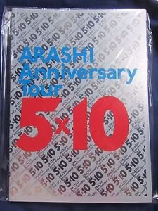 ARASHI 2009 5x10 ANNIVERSARY TOUR CONCERT GOOD PAMPHLET SEALED NINO SHO JUN AIBA