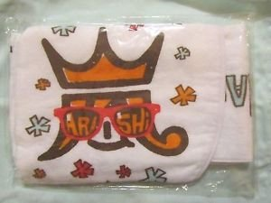 ARASHI ARAFES 2013 CONCERT GOOD HOODED TOWEL KOKURITSU NEW JAPAN JOHNNY OFFICIAL